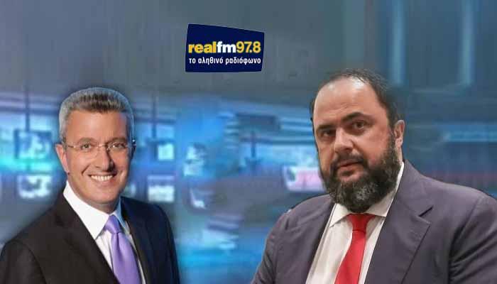 Βαγγέλης Μαρινάκης: Ο Παππάς μού ζήτησε το 2016 να δανείσω τον Καλογρίτσα για να πληρώσει την τηλεοπτική άδεια ζητούσε