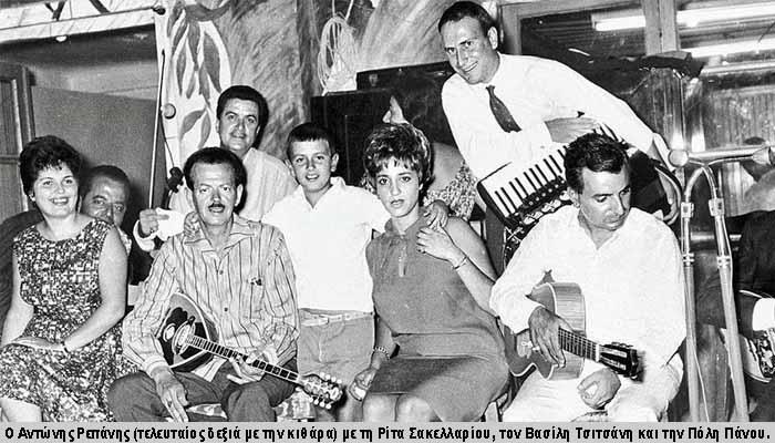 Έφυγε από τη ζωή ο τραγουδοποιός και τραγουδιστής Αντώνης Ρεπάνης