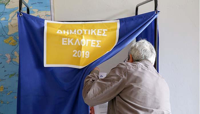 Τα ζευγάρια του δεύτερου γύρου στους Δήμους και οι Δήμαρχοι που εξελέγησαν από την πρώτη Κυριακή
