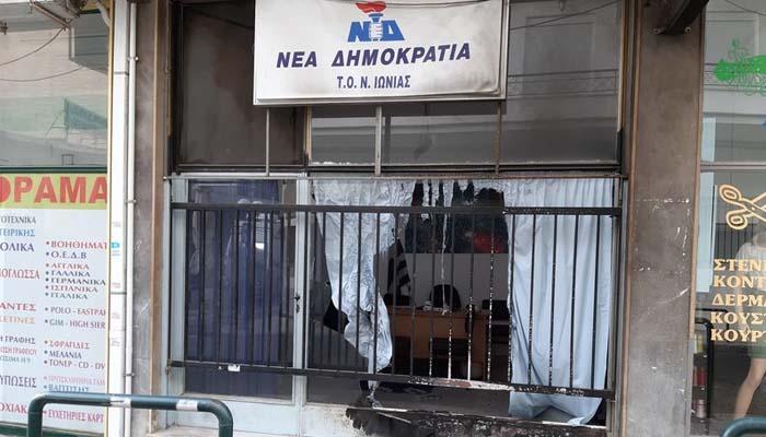 Επιθέσεις αγνώστων σε γραφεία της ΝΔ σε Άλιμο και Νέα Ιωνία
