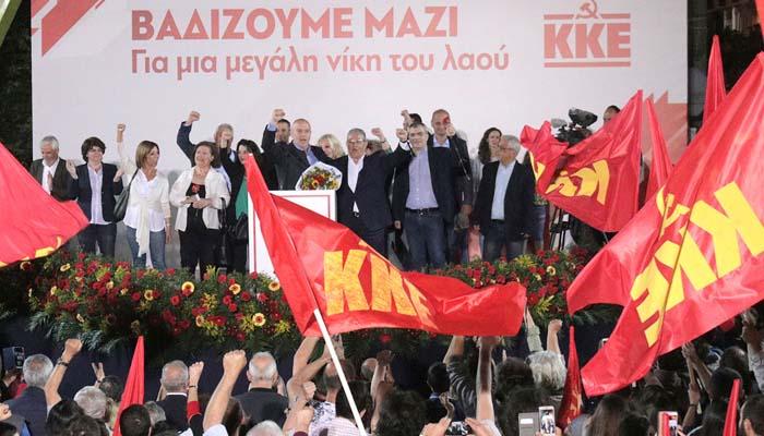Δημήτρης Κουτσούμπας από το Σύνταγμα: Ελάτε να βαδίσουμε μαζί, για μια μεγάλη νίκη του λαού, με ισχυρό ΚΚΕ παντού!