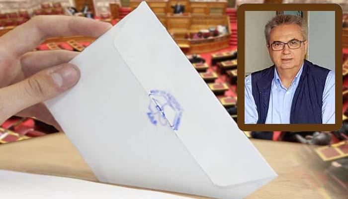 Γιάννης Μαγκριώτης: Η μεγάλη ήττα τού ΣΥΡΙΖΑ για το Ευρωπαϊκό Κοινοβούλιο, ανάγκασε τον Πρωθυπουργό να προκηρύξει πρόωρες εκλογές, ποιες είναι οι ευκαιρίες και οι κίνδυνοι;