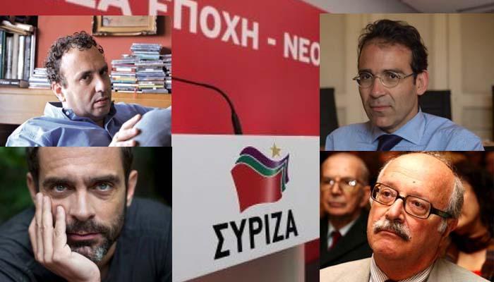 Δημόσια παρέμβαση: 64 γνωστές προσωπικότητες κατά του ΣΥΡΙΖΑ, που ναρκοθετεί την πρόοδο της χώρας