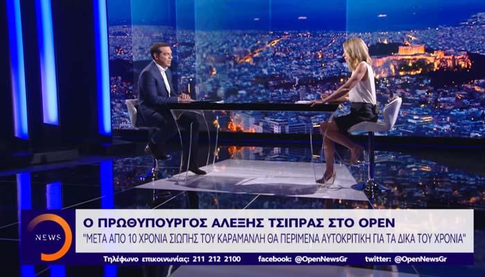 Ο Τσίπρας εναντίον Καραμανλή γιατί άφησε 24 δισ. πρωτογενές έλλειμμα και δραπέτευσε – Τώρα το θυμήθηκε!!! [Βίντεο]