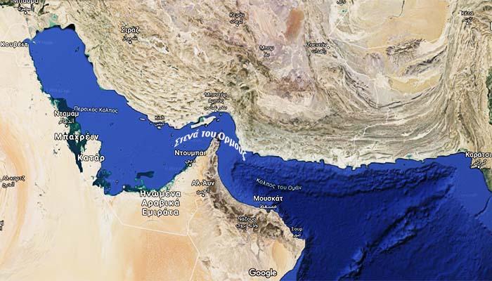 Τι γίνεται στον Περσικό; Ποιες αλλαγές συντελούνται στην γεωπολιτική σκακιέρα