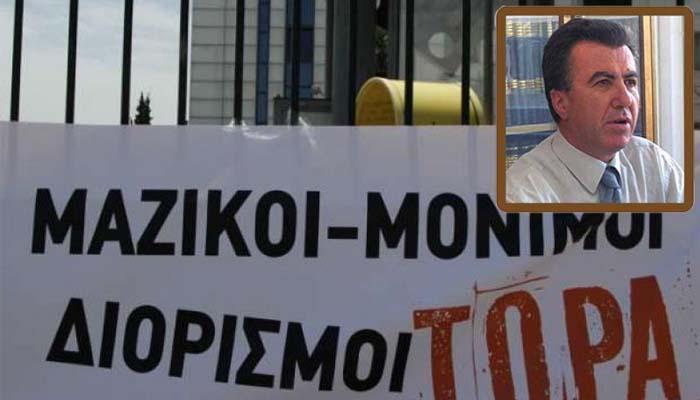 Νίκος Τσούλιας: Ο ΣΥΡΙΖΑ επιμένει στις γελοιότητες περί …διορισμού εκπαιδευτικών