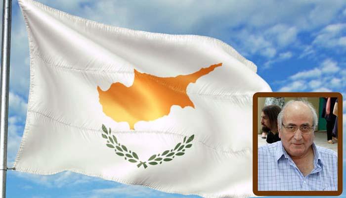 Νικήτας Κάλφας: Μια ιδέα για τη λύση του κυπριακού