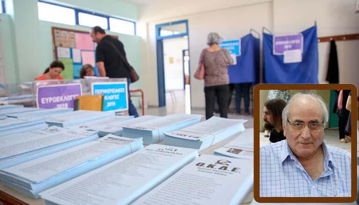 Νικήτας Κάλφας*: Στρατηγική του φόβου στις επερχόμενες εκλογές, αλλά για την ανάταξη της οικονομίας ούτε λέξη