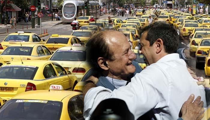 Προεκλογικό δωράκι του ΣΥΡΙΖΑ στους οδηγούς ταξί