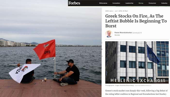 Forbes: Σκάει η «φούσκα της Αριστεράς» στην Ελλάδα