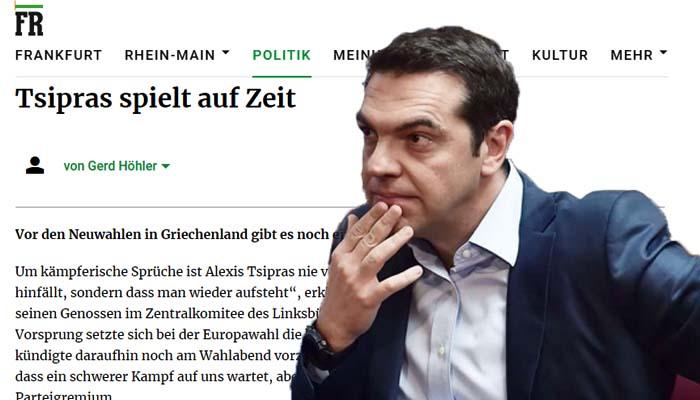 Frankfurter Rundschau: Ο Τσίπρας προσπαθεί να περιορίσει το μέγεθος της ήττας του