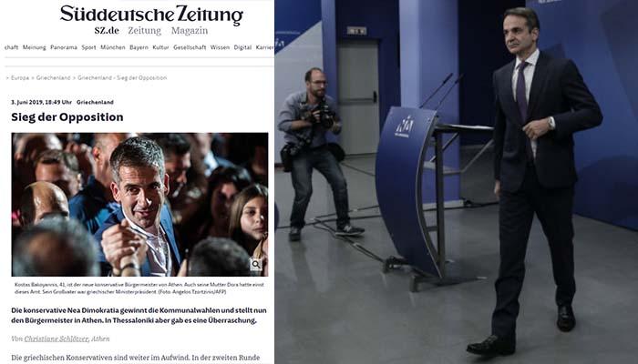 Suddeutsche Zeitung: Προέλαση της αντιπολίτευσης στην Ελλάδα