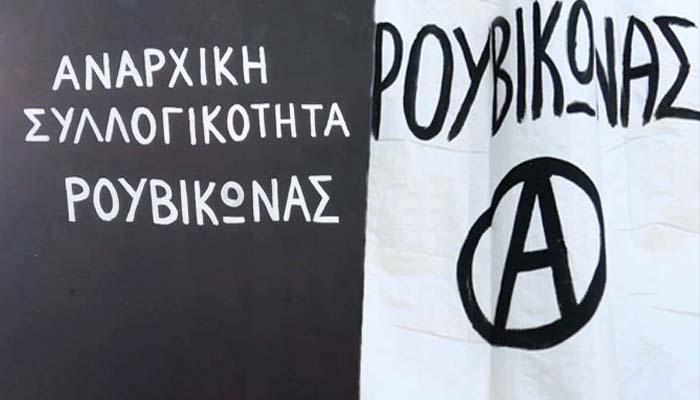 Συνελήφθη ο Γ. Καλαϊτζίδης του Ρουβίκωνα για την επίθεση στον ΣΕΒ και τις απειλές για τον τουρισμό