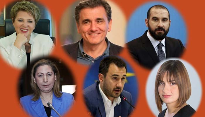 Οι νέοι ρόλοι στο ΣΥΡΙΖΑ της αντιπολίτευσης