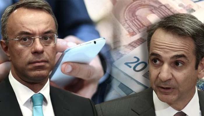 Frankfurter Allgemeine Zeitung: Υπάρχει χώρος για δημοσιονομικές εκπτώσεις στην Ελλάδα;