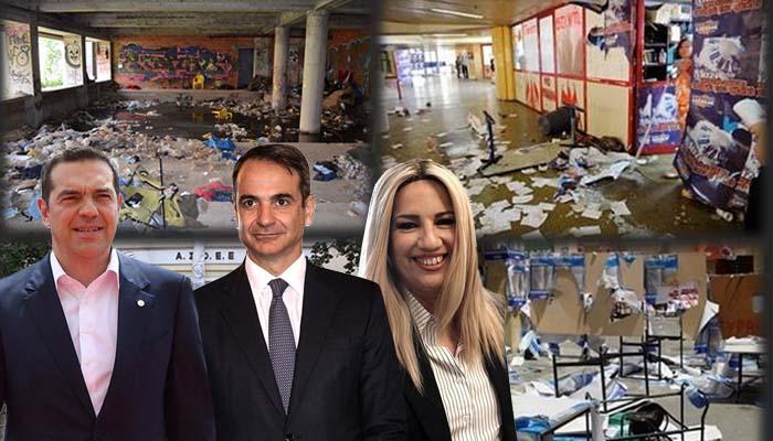 Σύγκρουση ΣΥΡΙΖΑ – ΚΙΝΑΛ για το πανεπιστημιακό άσυλο – Το μήνυμα του ΚΙΝΑΛ προς την κυβέρνηση