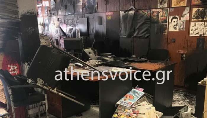 Ο Ρουβίκωνας έκανε γυαλιά καρφιά τα γραφεία της ιστοσελίδας Athens Voice