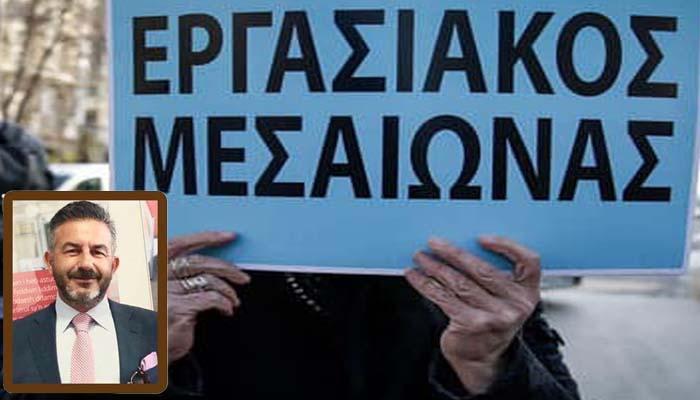 Δημήτρης Κουρουβακάλης*: (Ν) τροπολογία Βρούτση