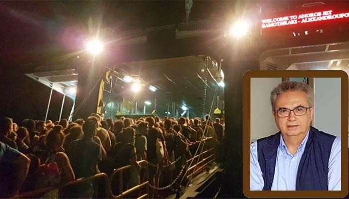 Γιάννης Μαγκριώτης*: Ο πολυήμερος αποκλεισμός της Σαμοθράκης, εκθέτει τις κυβερνήσεις