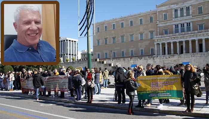 Δημήτρης Μπράτης*: Ο Τσίπρας και ο Μητσοτάκης ψηφίζουν : Χέρι -χέρι τα αντεργατικά μέτρα