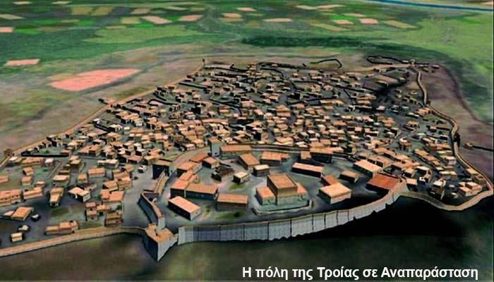 Νέα ανακάλυψη για την Τροία - Ιδρύθηκε τουλάχιστον 600 χρόνια νωρίτερα από ό,τι γνωρίζαμε