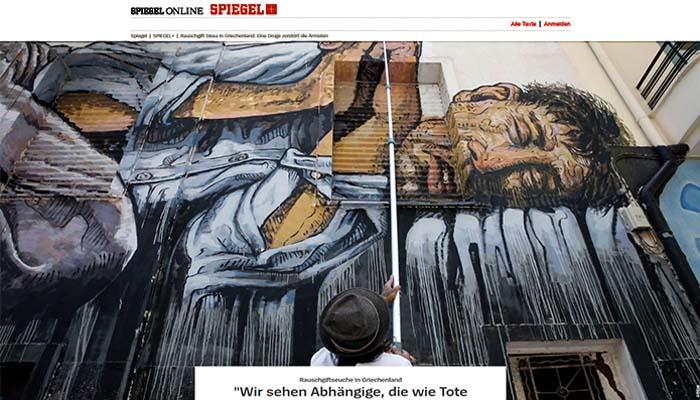 Spiegel: Το ναρκωτικό σίσα κάνει θραύση στην Ελλάδα - Βλέπουμε τους εθισμένους να περπατούν γύρω σαν νεκροί