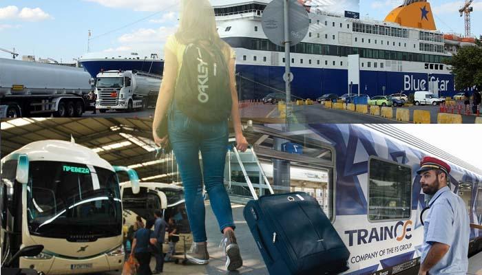 Μετακινήσεις αναπληρωτών εκπαιδευτικών: 50% έκπτωση σε πλοία, τρένα και ΚΤΕΛ