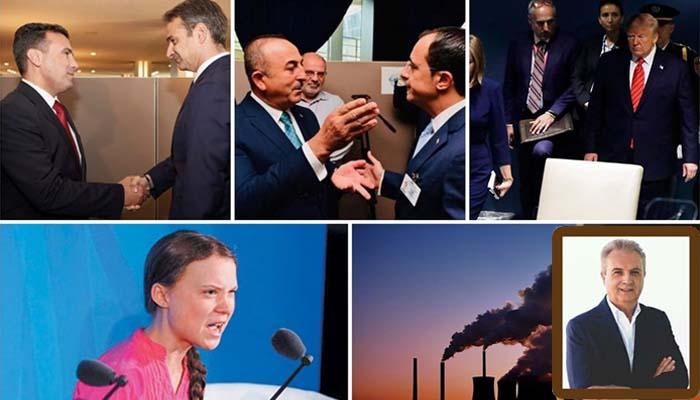 Γιάννης Μαγκριώτης: Η φετινή Γενική Συνέλευση του ΟΗΕ