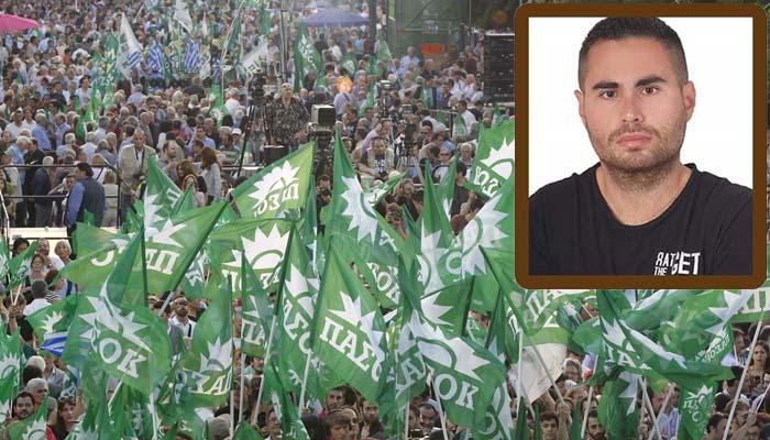 Θωμάς Ρίζος: Η 3η Σεπτέμβρη του 1974 έμελε να αλλάξει την Ιστορία της Ελλάδας