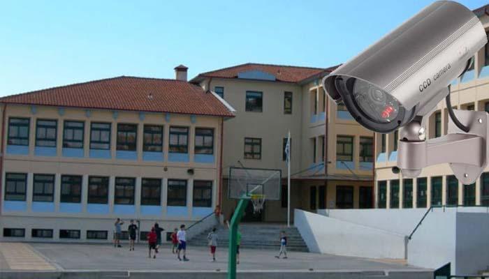 Αρχή Προστασίας Δεδομένων Προσωπικού Χαρακτήρα: Απαγορεύονται οι κάμερες στα σχολεία όταν λειτουργούν