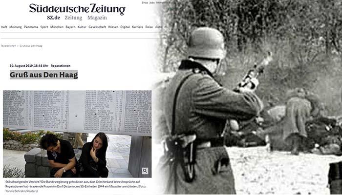 Sueddeutsche Zeitung: Υπάρχουν ακόμα περιθώρια διεκδίκησης γερμανικών αποζημιώσεων για την Ελλάδα