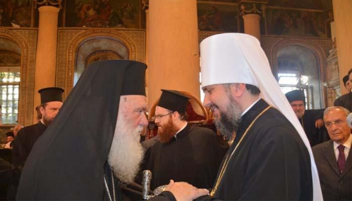 Η Ιεραρχία αναγνώρισε την Αυτοκέφαλη Εκκλησία της Ουκρανίας