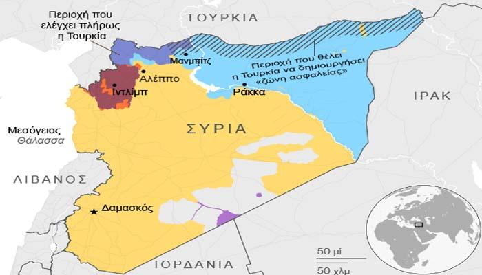 Ποιοι είναι οι Κούρδοι της Συρίας που εγκαταλείπουν οι ΗΠΑ;