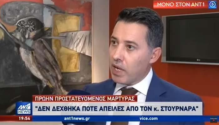 Νίκος Μανιαδάκης- Novartis: Ουδέποτε με απείλησε ο Στουρνάρας [Βίντεο]