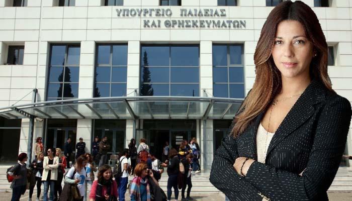 Σοφία Ζαχαράκη: Για την ανάρτηση της σημαίας στα σχολεία ισχύει ό,τι λέει ΠΔ Γαβρόγλου