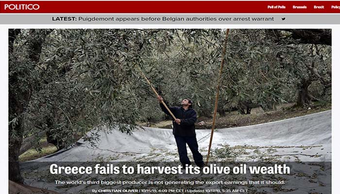 Politico: Η Ελλάδα αδυνατεί να δρέψει τον πλούτο από το λάδι της