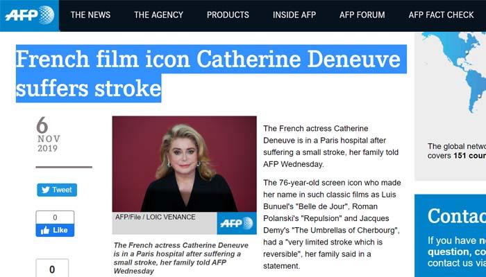 Τελικά ελαφρύ εγκεφαλικό έπαθε η Κατρίν Ντενέβ στα γυρίσματα ταινίας