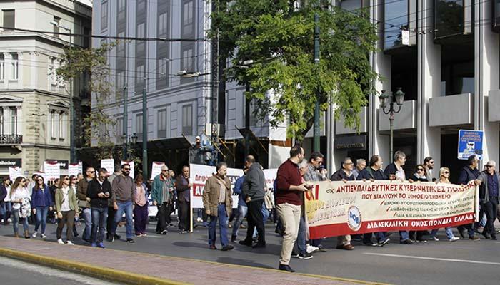 Πορεία αναπληρωτών κι αδιόριστων εκπαιδευτικών προς τη Βουλή [Φωτο]