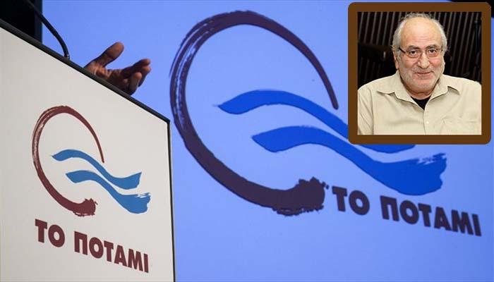 Νικήτας Κάλφας: «Τέλος Εποχής» για Το Ποτάμι