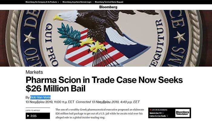 Bloomberg: O Λαβίδας δίνει 26 εκατ. δολάρια εγγύηση για να βγει από φυλακές των ΗΠΑ!