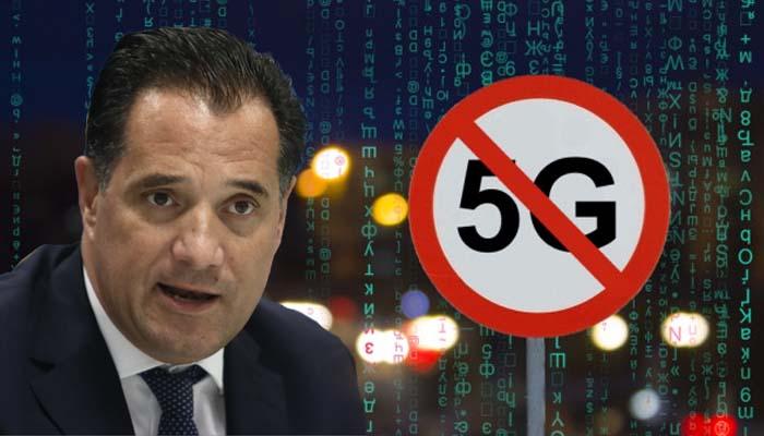 Γεωργιάδης για 5G: Το Δημοτικό Συμβούλιο Καλαμάτας δυσφήμησε την πόλη