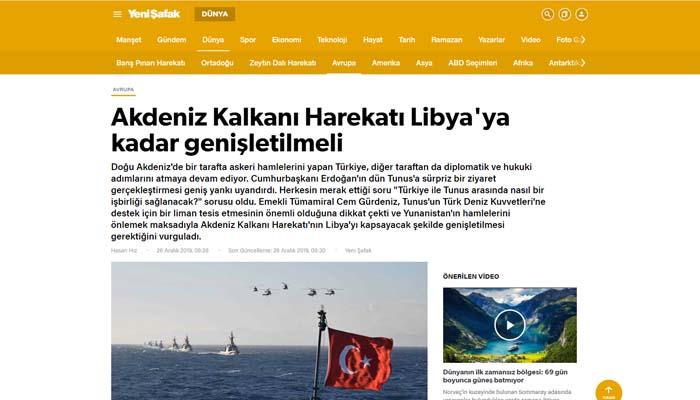 Γενί Σαφάκ: Ο Ερντογάν ζήτησε λιμάνι από την Τυνησία, ώστε να μπορεί να δρα ο στόλος του στην Λιβύη