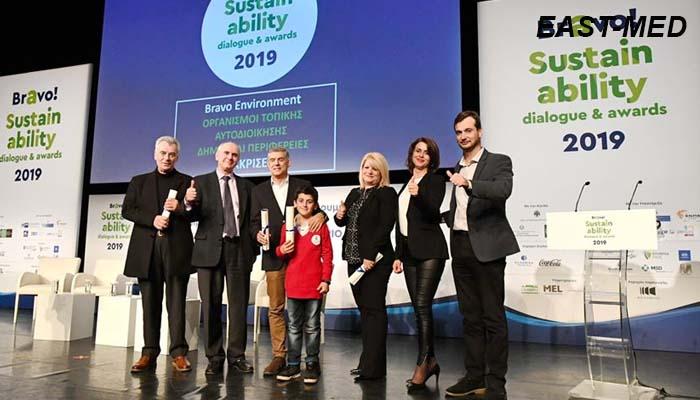Βράβευση του Δήμου Βριλησσίων στα 'BRAVO AWARDS' για την πλατφόρμα περιβαλλοντικής ευαισθητοποίησης