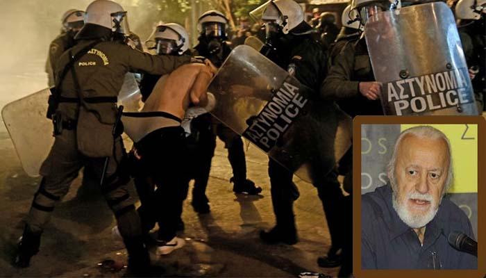 Νότης Μαυρουδής*: Το τίμημα της καταστολής