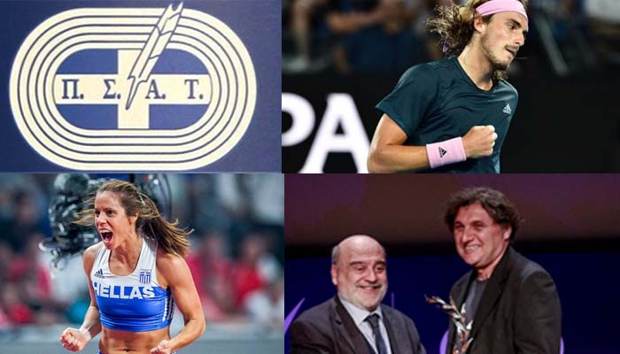 Βραβεία ΠΣΑΤ: Τσιτσιπάς, Στεφανίδη και Πομάσκι, οι κορυφαίοι για το 2019
