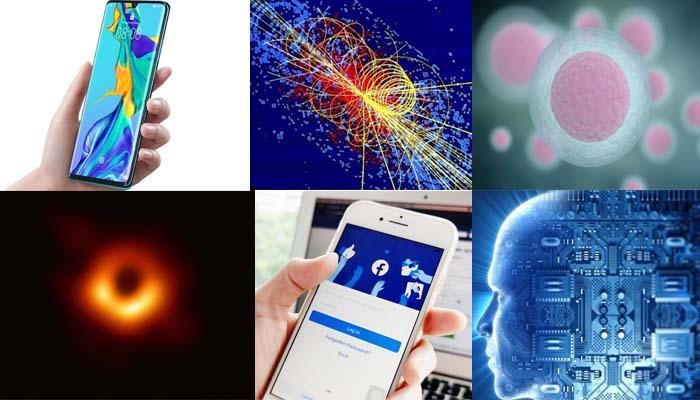 Τα σημαντικότερα τεχνολογικά επιτεύγματα της δεκαετίας που φεύγει
