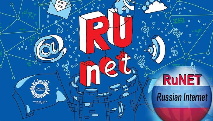 Η Ρωσία δοκίμασε με επιτυχία το Runet