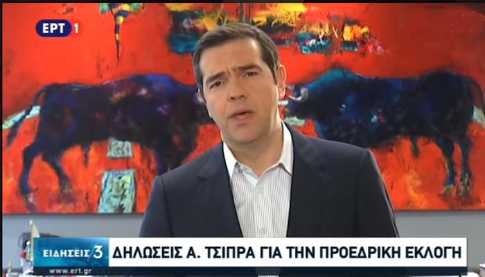 «ΝΑΙ» ΣΥΡΙΖΑ στην υποψηφιότητα Σακελλαροπούλου για ΠτΔ [Βίντεο]