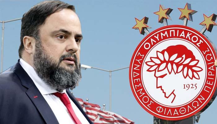 Ολυμπιακός προς ΕΠΟ: Έχετε ξεφτιλίσει το ελληνικό ποδόσφαιρο