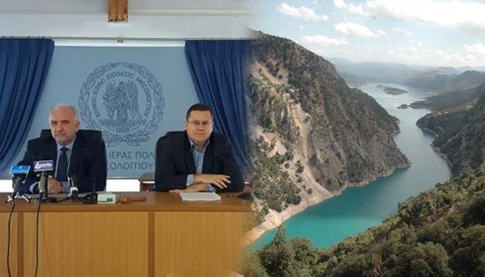 Ο Δήμος Ιεράς Πόλεως Μεσολογγίου είναι ξεκάθαρα αντίθετος στην Εκτροπή του Αχελώου